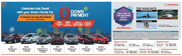 Zero (0) down payment, zero processing fee and many more offers on Honda cars  | October 2016 Diwali/Dassehra festival discount offers