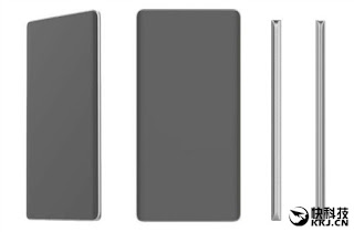 Bocoran Smartphone Bezel-Less Huawei
