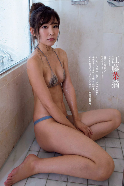 Natsumi Eto 江藤菜摘, Weekly Playboy 2019 No.43 (週刊プレイボーイ 2019年43号)