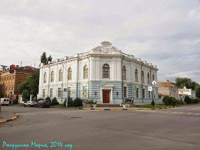 Новочеркасск дворец