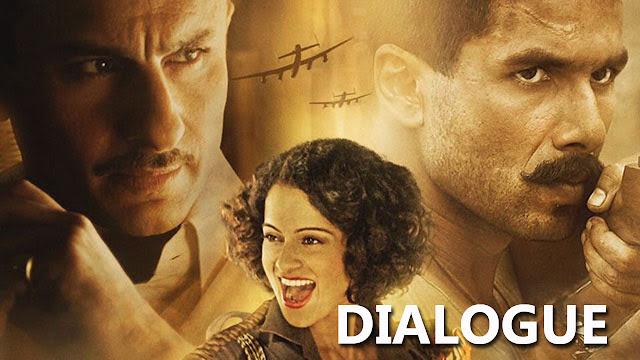 Rangoon Movie Best Dialogue | Kangana Ranaut, Shahid Kapoor, Saif Ali Khan