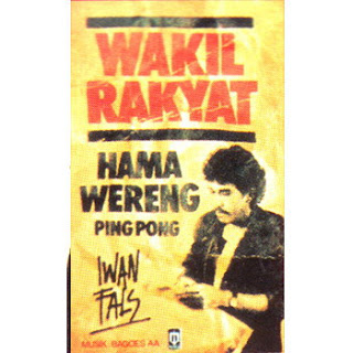 Iwan Fals - Surat Buat Wakil Rakyat (Karaoke)