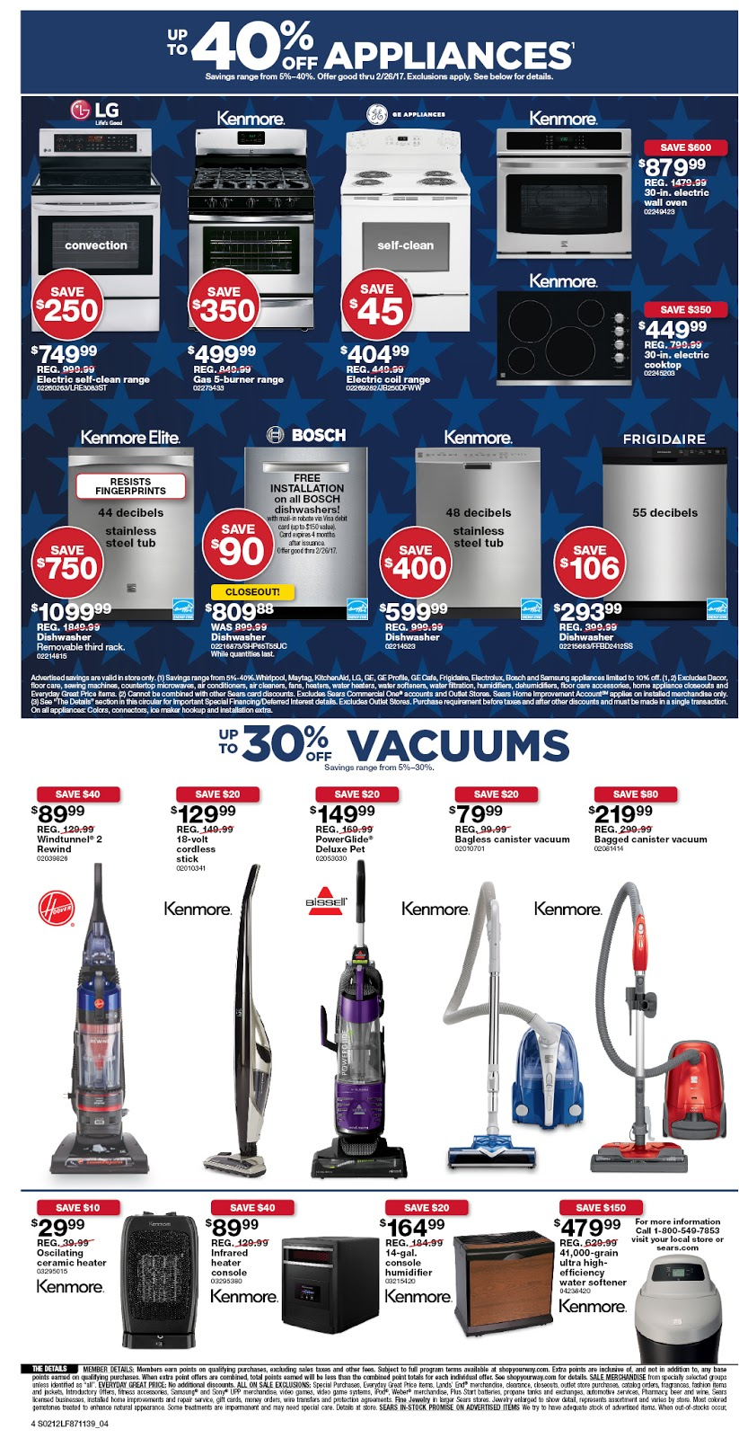 E Furniture Mart Coupons