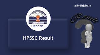 HPSSC Radiographer Result