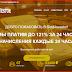 Мошеннический сайт gold-investor.info - какие отзывы, платит или лохотрон?