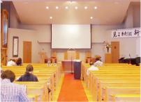 ここに立つ教会」日本FEBC提供: ...