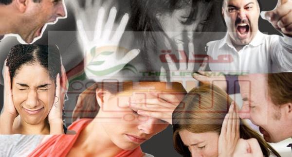 أسباب العنف الأسري وأنواعه وأضراره على الفرد والمجتمع