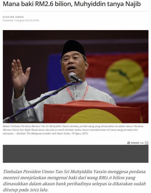Mana Baki RM2.6 Bilion [2]