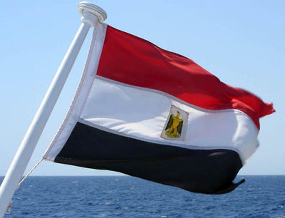 Indian Flag Animation Wallpaper Graafix Graphics Wallpapers Flag Of Egypt