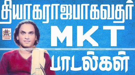 MK Thyagaraja Bhagavathar Super Hit Songs