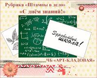 http://art-kladovaya.blogspot.ru/2016/08/blog-post_52.html
