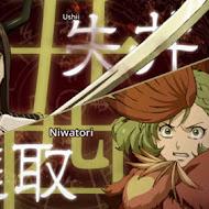 Juuni Taisen Episode 03 Subtitle Indonesia