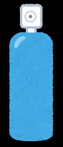 スプレーのイラスト(青)
