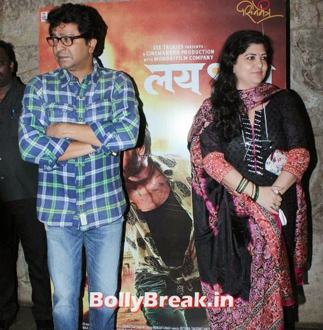 Raj Thackeray along with his wife Sharmila Thackeray, Marathi Movie Lai Bhaari Premiere Pics