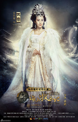Janine Chang Tribes and Empires: Storm of Prophecy