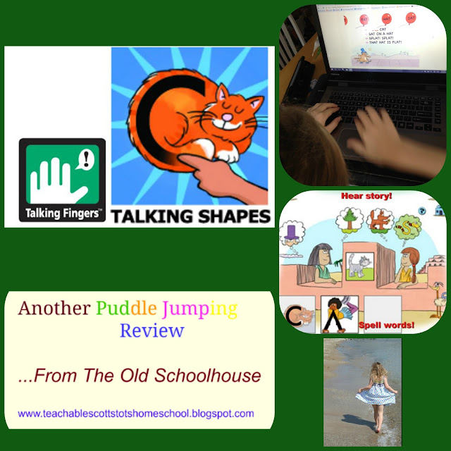 #hsreviews #talkingfingers #phonics #lettershapes, phoneme awareness, phonics, building words, active learning, drawing letters, letter sounds, letter shapes, spelling
