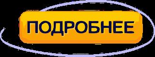 http://www.oplata.info/asp/pay_wm.asp?id_d=2016854&lang=ru-RU&ai=722695