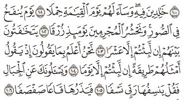 Tafsir Surat Thaha Ayat 101, 102, 103, 104, 105