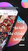 تطبيق Vaka Video (1)