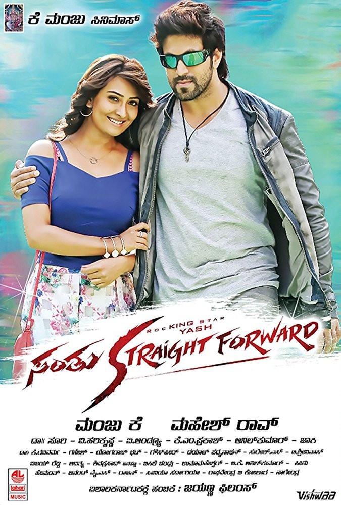 Poster Rambo Straight Forward 2018 Full Movie Download Hindi 300MB