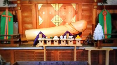 人文研究見聞録:生殖器崇拝(性器崇拝)が見られる日本のスポット一覧