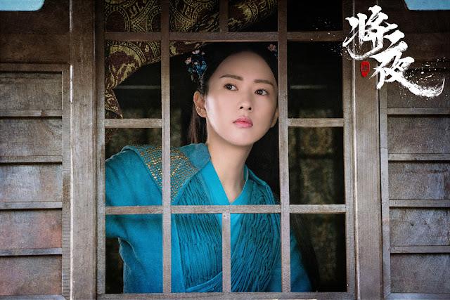 Jiang Ye c-drama Tong Yao