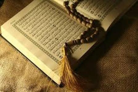 """Ισλάμ: Η """"αλφαβήτα"""" της θρησκείας και ο θεοκρατικός φασισμός"""