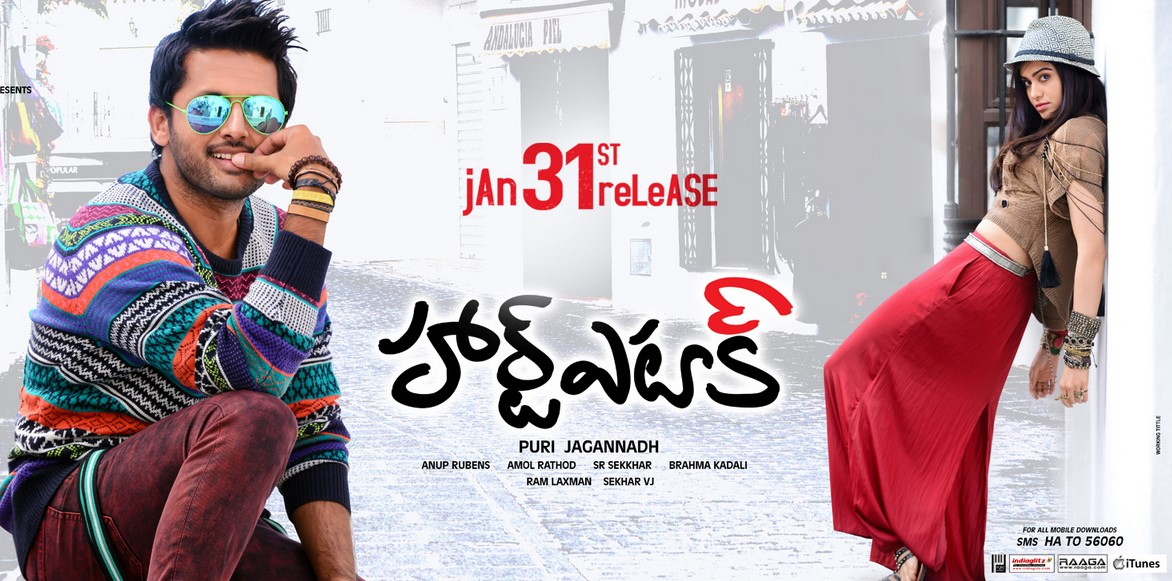 Heart Attack (2014) Telugu Full Movie Download MP4, MPEG4,HD