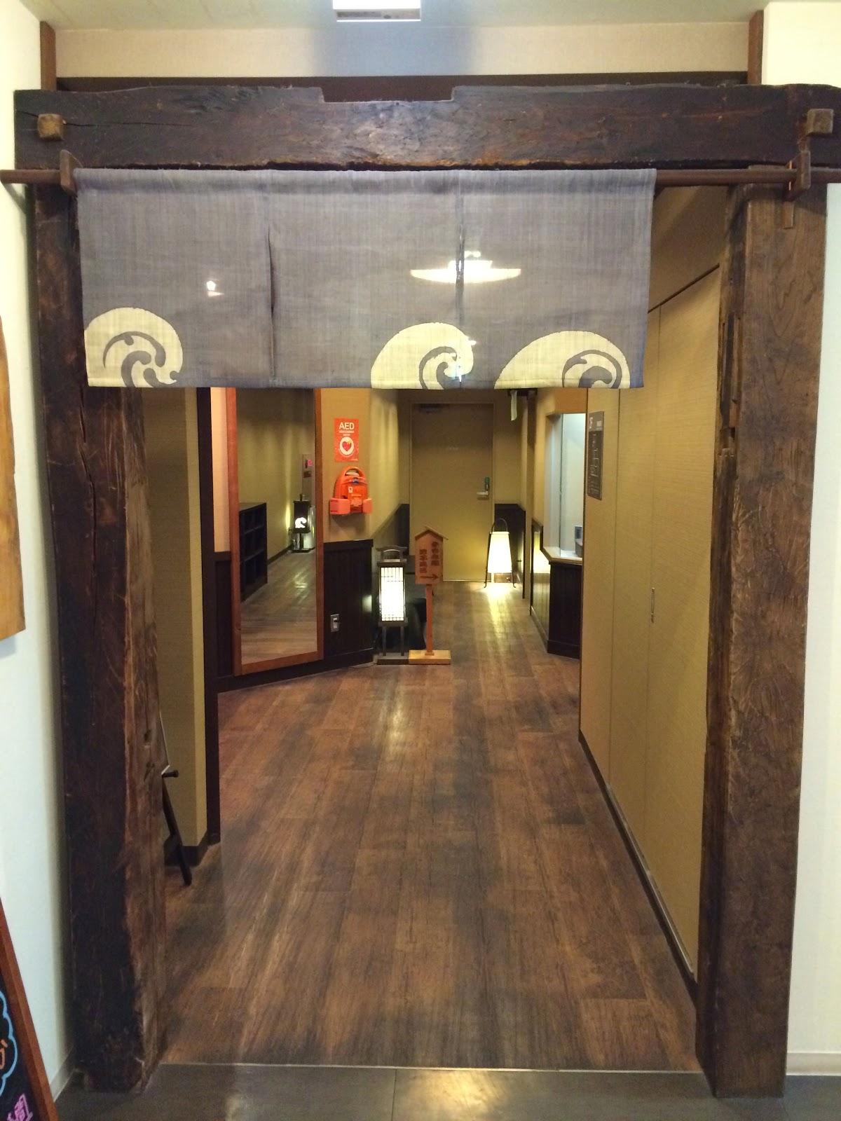 囧園的疼痛人生: 天然溫泉 御笠の湯 ドーミーイン博多祇園 Dormy Inn Hakata Gion