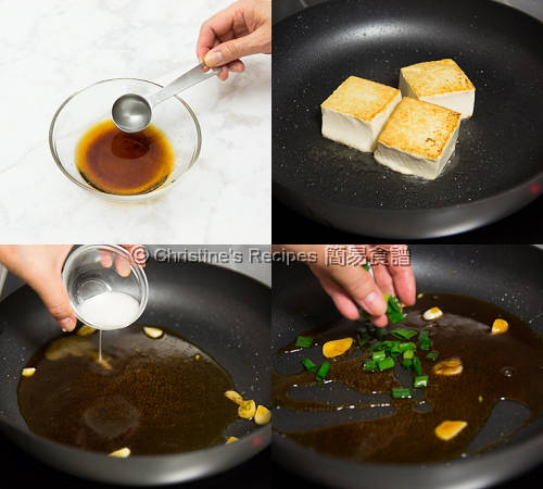 Pan-Fried Tofu in Teriyaki Sauce Procedures