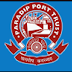 Paradip Port Trust Recruitment for Deputy Marine Engineer