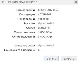 alphacoin.ltd mmgp