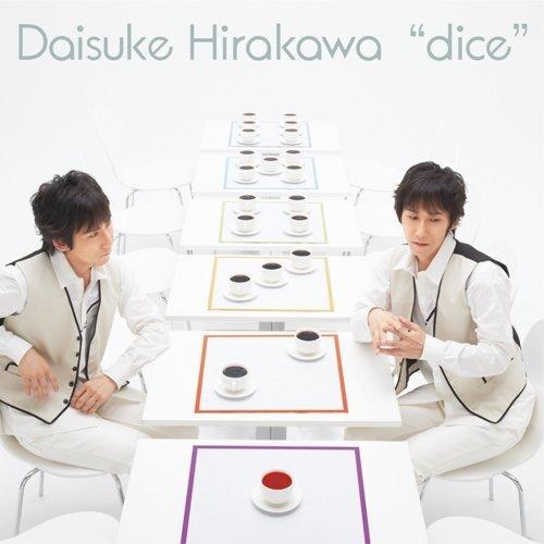 """Forget-Me-Not: [Album] Hirakawa Daisuke """"DICE"""""""
