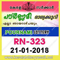 KERALA LOTTERY, kl result yesterday,lottery results, lotteries results, keralalotteries, kerala lottery, keralalotteryresult, kerala lottery result, kerala lottery result live, kerala lottery results, kerala lottery today, kerala lottery result today, kerala lottery results today, today kerala lottery result, kerala lottery result 21-01-2018, Pournami lottery results, kerala lottery result today Pournami, Pournami lottery result, kerala lottery result Pournami today, kerala lottery Pournami today result, Pournami kerala lottery result, POURNAMI LOTTERY RN 323 RESULTS 21-01-2018, POURNAMI LOTTERY RN 323, live POURNAMI LOTTERY RN-323, Pournami lottery, kerala lottery today result Pournami, POURNAMI LOTTERY RN-323, today Pournami lottery result, Pournami lottery today result, Pournami lottery results today, today kerala lottery result Pournami, kerala lottery results today Pournami, Pournami lottery today, today lottery result Pournami, Pournami lottery result today, kerala lottery result live, kerala lottery bumper result, kerala lottery result yesterday, kerala lottery result today, kerala online lottery results, kerala lottery draw, kerala lottery results, kerala state lottery today, kerala lottare, keralalotteries com kerala lottery result, lottery today, kerala lottery today draw result, kerala lottery online purchase, kerala lottery online buy, buy kerala lottery online