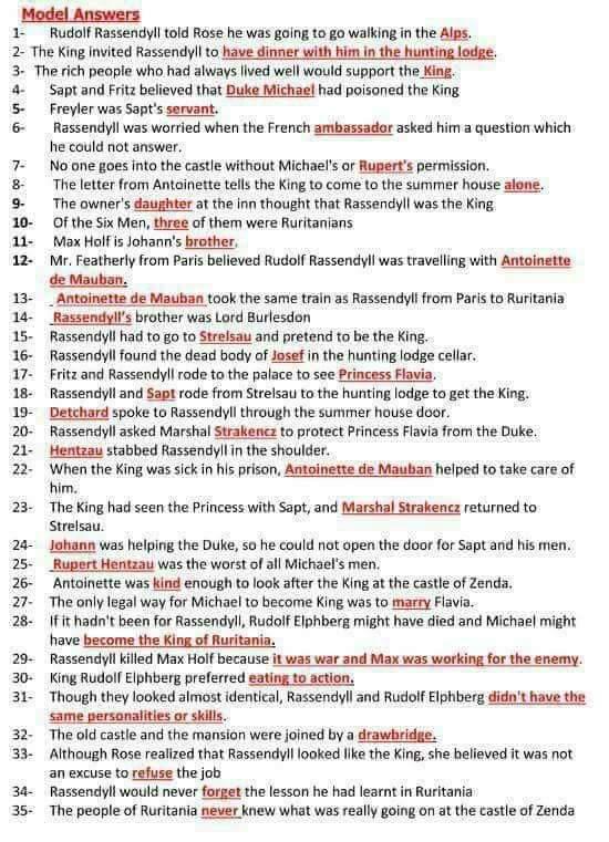 """مراجعة ليله الامتحان واسئلة الجمهوريه """" اللغة الانجليزيه للثانوية العامة """" وكيف تحل سؤال Find the mistake فى ستة ورقات"""