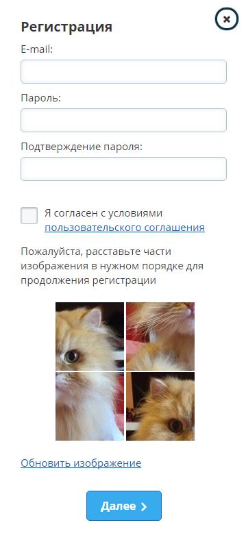 vktarget.ru обзор