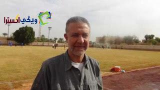 Abdul Rahim Mohammed