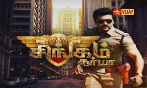Singam 3 Movie Promotion – Vijay tv Deepavali Special Program