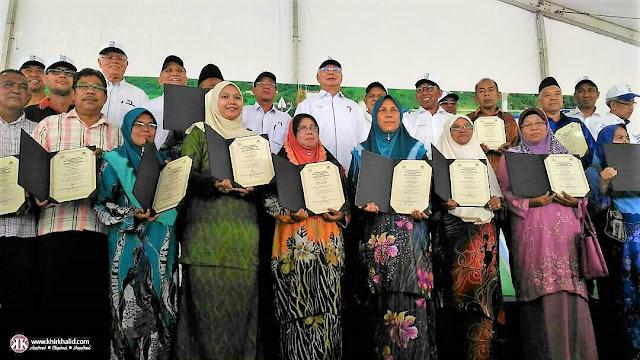 Najib Razak, ECERDC, Loji Rawatan Air Ganchong,