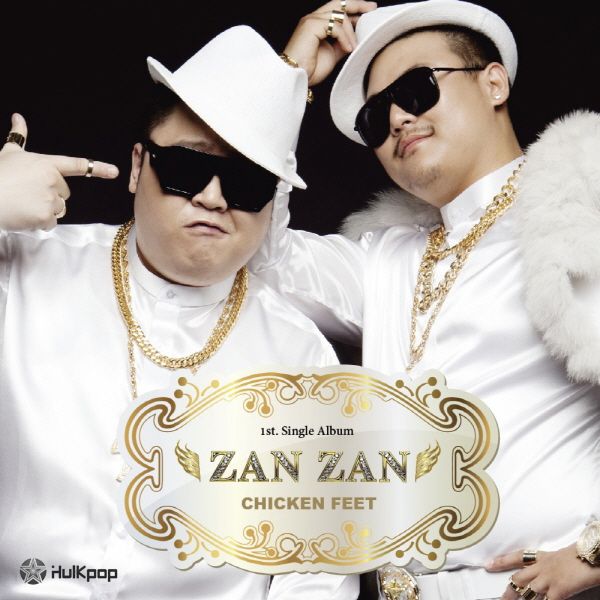Zan Zan – Chicken Feet – EP