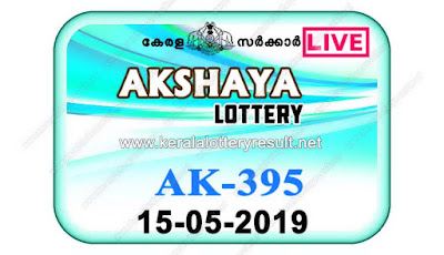KeralaLotteryResult.net, kerala lottery kl result, yesterday lottery results, lotteries results, keralalotteries, kerala lottery, keralalotteryresult, kerala lottery result, kerala lottery result live, kerala lottery today, kerala lottery result today, kerala lottery results today, today kerala lottery result, akshaya lottery results, kerala lottery result today akshaya, akshaya lottery result, kerala lottery result akshaya today, kerala lottery akshaya today result, akshaya kerala lottery result, live akshaya lottery AK-395, kerala lottery result 15.05.2019 akshaya AK 395 15 may 2019 result, 15 05 2019, kerala lottery result 15-05-2019, akshaya lottery AK 395 results 15-05-2019, 15/05/2019 kerala lottery today result akshaya, 15/5/2019 akshaya lottery AK-395, akshaya 15.05.2019, 15.05.2019 lottery results, kerala lottery result May 15 2019, kerala lottery results 15th May 2019, 15.05.2019 week AK-395 lottery result, 15.5.2019 akshaya AK-395 Lottery Result, 15-05-2019 kerala lottery results, 15-05-2019 kerala state lottery result, 15-05-2019 AK-395, Kerala akshaya Lottery Result 15/5/2019
