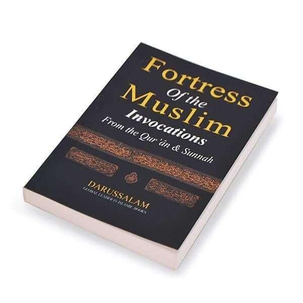 RELIGION: Sheikh Saeed Ibn Wahl Al-Qahtani Malamin da ya rubuta littafin 'Hisnul Muslim' ya rasu