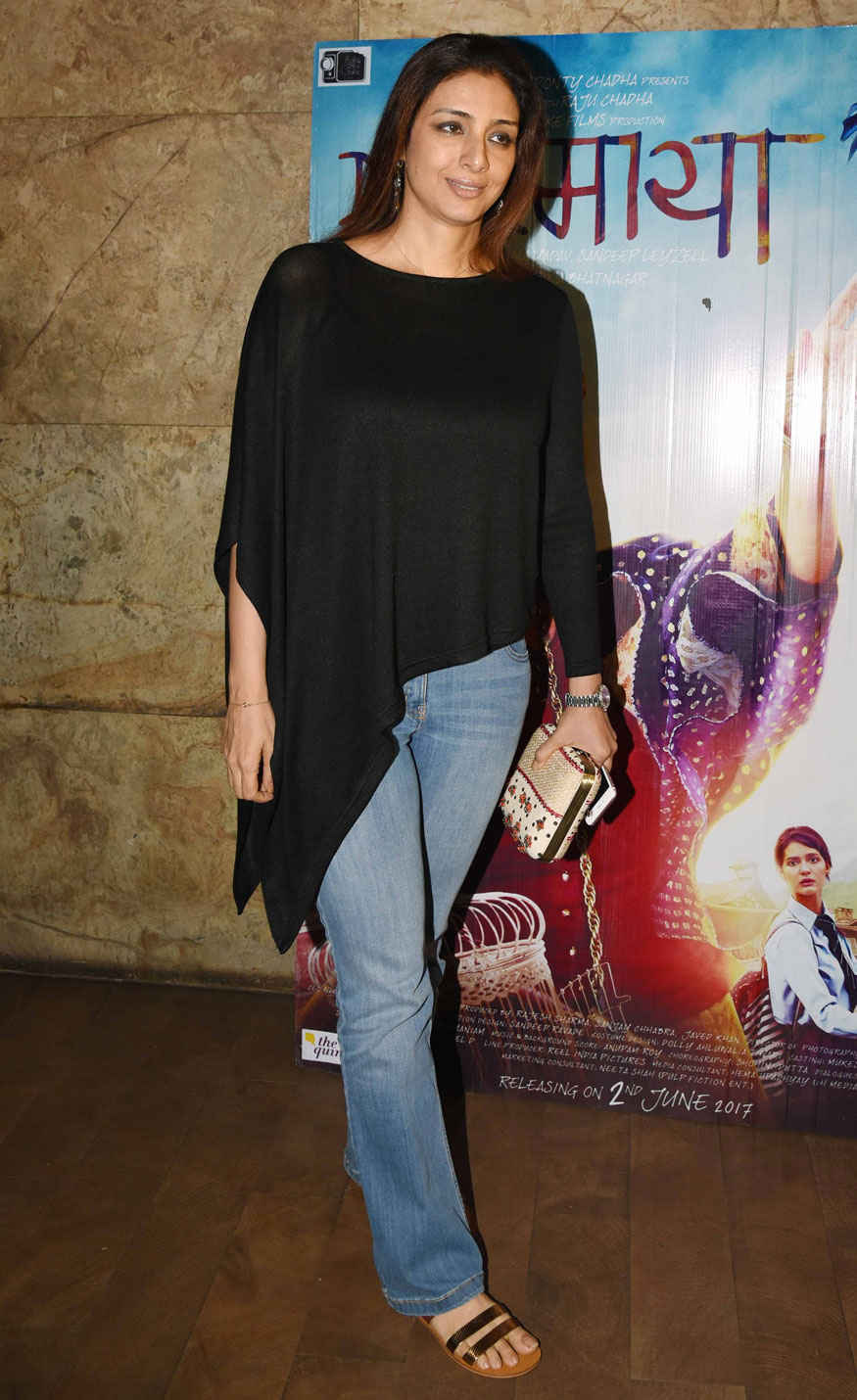 Tabu and Rekha Attends Special Screening of Movie Dear Maya