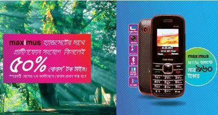 Grameenphone-GP-Maximus-M115C-BDT960!
