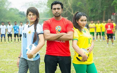 https://musicbasket24.blogspot.com/2018/06/footballe-prem-2018-bangla-full-hd.html