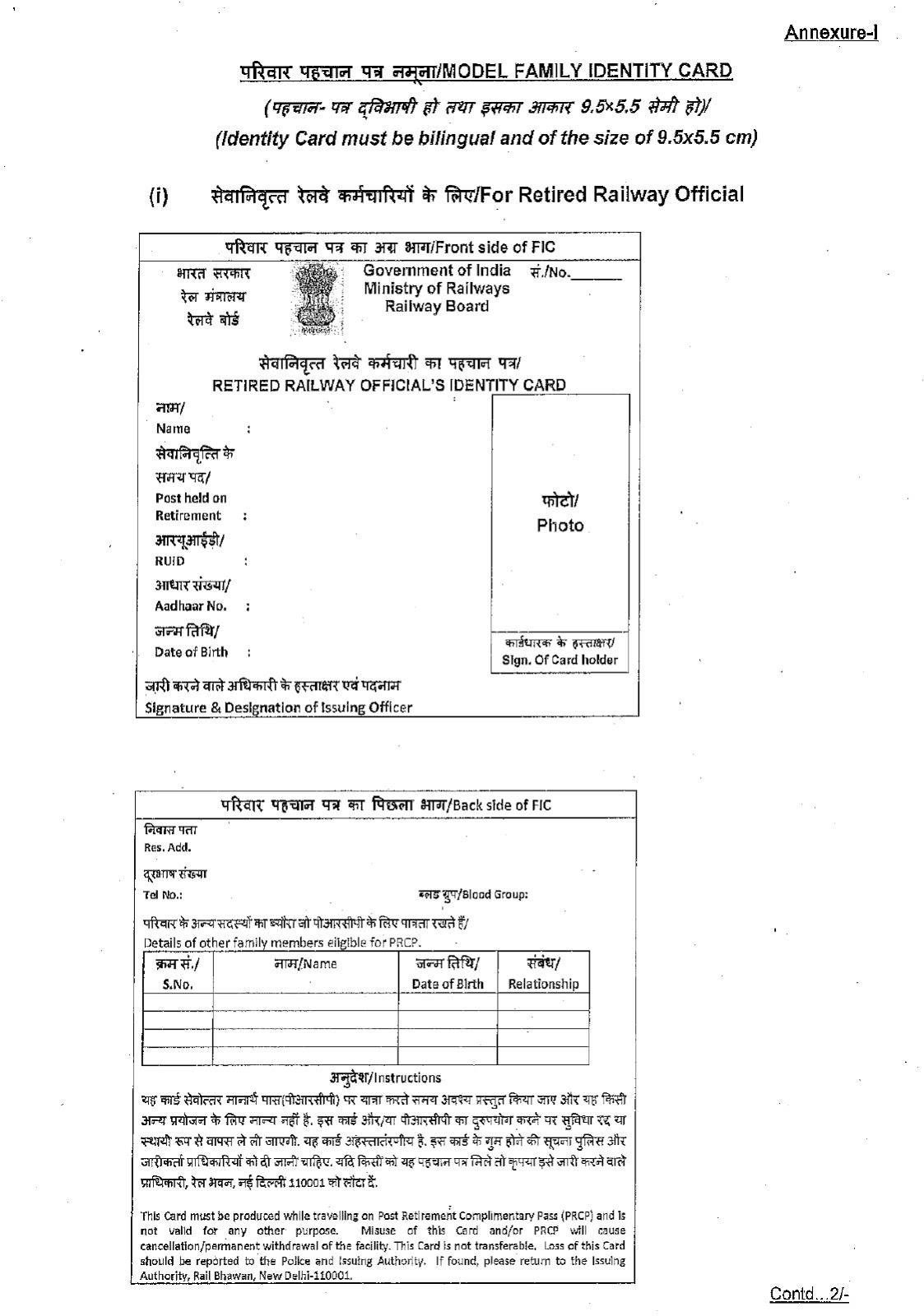Retired railways employees icard also family identity cards to retiring railway rh staffnews