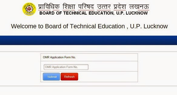 Check UP BTE 1st 2nd 3rd year Results 2014