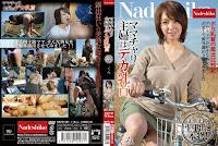 NATR-461