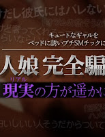 XXX-AV 20497 アイドル育成女子寮セっクちゅ日記~男子禁制!アイドル女子寮の裏側~ VOL2