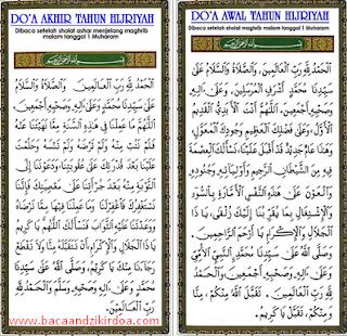 Bacaan Doa Akhir Tahun dan Awal Tahun Hijriyah / Islam 1438 H Arab Latin dan Terjemahannya